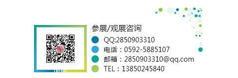 QQ截图20180124140449.png