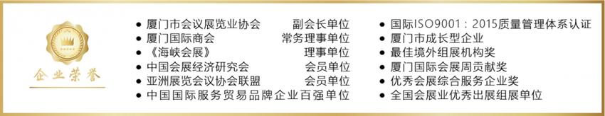 企业简介.png
